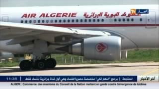 الخطوط الجوية الجزائرية تستقبل الطائرة الثالثة  من نوع إيرباص   200ـ330