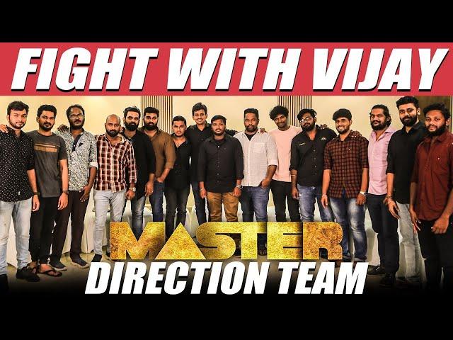 விஜய், Arjun Das Voice கேட்டு மிரண்டுட்டார்- 16 Assistant Directors of Master   Vijay   Lokesh   VJS