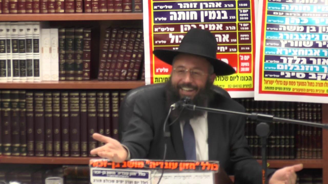 הרב בנימין חותה מכירת חמץ פסח התשע''ט