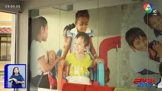 ตีแผ่ปัญหาครูทำโทษเด็ก ตอน 3 - ไขแป้ป มหาวิทยาลัยศิลปากร   7HD NEWS IDEA CONTEST
