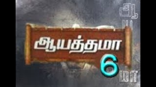 Sila Nerangalil    Aayathamaa vol 6    Ravi Bharath    Tamil Christian Songsvia torchbrowser com