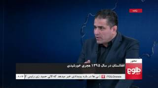 MEHWAR: Durand Line Closure's Impact Discussed
