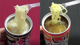 Canned Food 7 - Canned Ramen (Shirataki noodles)