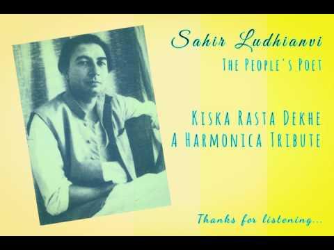Kiska Rasta Dekhe   Guitar Instrumental - YouTube