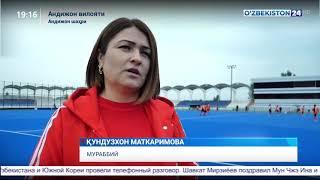 UOZK CHIM USTIDA HOKKEY MUSOBAQASI 2020 YIL