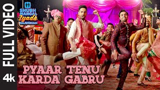 Full Video: Pyaar Tenu Karda Gabru |Shubh Mangal Zyada Saavdhan| Ayushmann ,Jeetu |Yo Yo Honey Singh