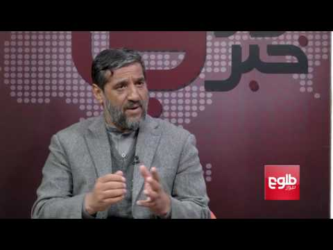 TAWDE KHABARE: Government's Security Policy Discussed