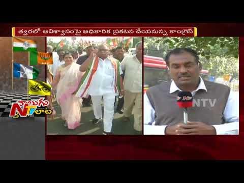 Congress Leaders Strategies to Create Pressure on BJP over AP Politics || NTV
