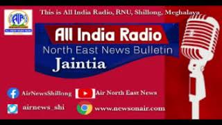 JAINTIA NEWS FROM ALL INDIA RADIO SHILLONG STATION DATED::08 09 2020