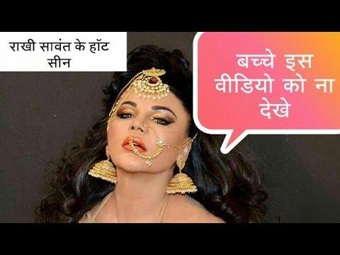 Rakhi Sawant sexy shot