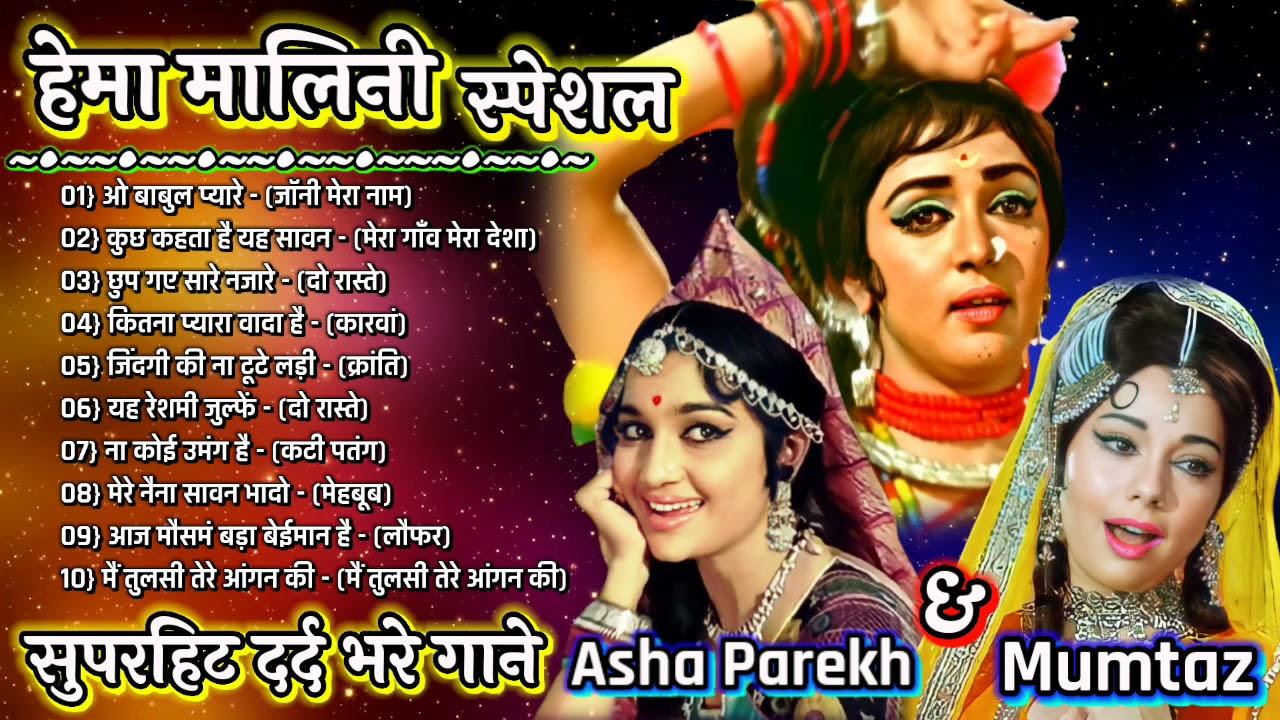 Download लता मौहम्मद रफ़ी के सुनहरे दर्द भरे गीत jackbox OLD Evergreen Super Hit हिन्दी गीत Songs10 top Songs