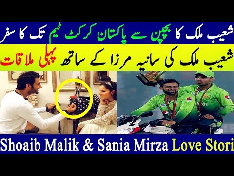 Shoaib Malik and Sania Mirza Life Story, Love Story, Pics, Baby or Daughter Name, Wedding