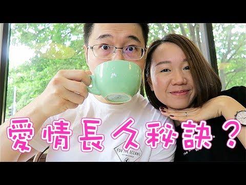 Daily Vlog 25 愛情長久秘訣?何生有聖誕禮物!參觀人地屋企 |【potatofishyu】
