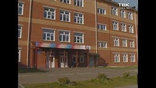 Красноярские школы переходят на 5-дневную неделю обучения
