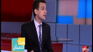 بالفيديو.. «الأخبار» تصدر أول مجلة لـ«المكفوفين».. وياسر رزق: انتظروا المفاجأة
