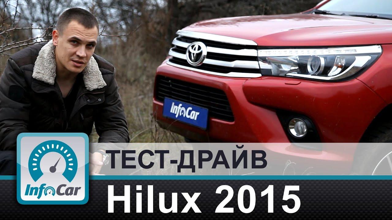Toyota hilux pick up (тойота хайлюкс пикап) в россии: объявления о продаже, цены, каталог, фото, отзывы. Продажа б/у. Россия европа оаэ япония.