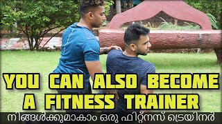 How to become a Fitness Trainer | Best Fitness Certification Malayalam | Thuglife Mallu Fitness