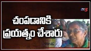 Amaravati Farmers Comments on CM Jagan | YCP Paid Artists | AP Capital Change