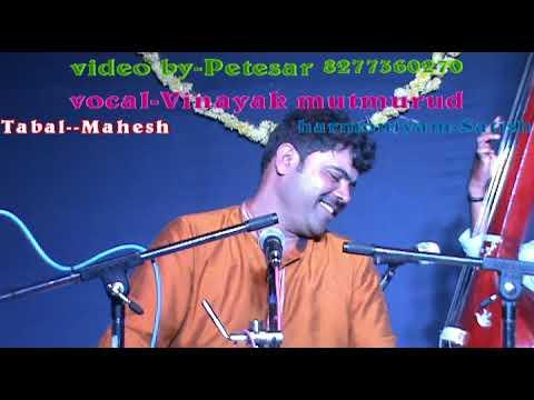 ಸಂಗೀತ- ವಿನಾಯಕ ಹೆಗಡೆ ಮುತಮುರುಡ- ತಪ್ಪು ನೊಡದೆ ಬಂದೆಯಾ