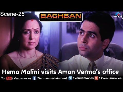 Hema Malini visits Aman Verma's office (Baghban)