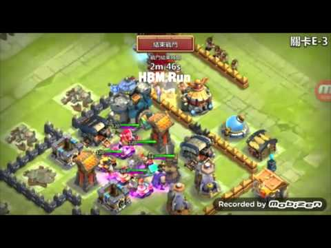 Castle Clash - Ghoulem Game Play, HBM Run And HBM Sweep (Taiwan Server UPDATE***)