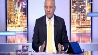 مفاجاءة.. الجنيه المصري يمثل الان أفصل استثمار نقدي في الشرق الاوسط وافريقيا