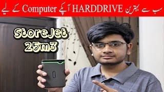 Transcend StoreJet24m3 Best Portable Hardrive in budget #SarkarGear