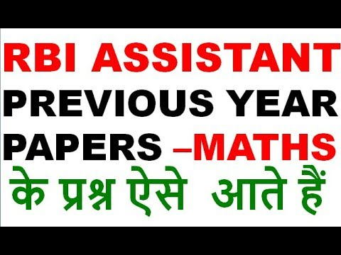 RBI ASSISTANT EXAM PREPARATION  MATHS QUESTIONS rbi assistant previous papers UP MP SI SSC CGL MTS