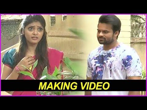 Tej i Love You Movie Making Video | Sai Dharam Tej | Anupama Parameswaran | Karunakaran
