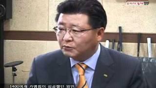(주)지앤비영어전문교육 김장수 대표