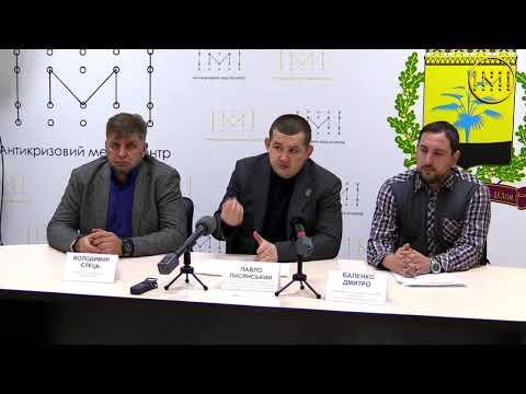 Порушення трудових прав гірників шахти ім. Святої Матрони