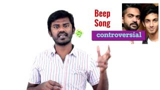 Controversial  Simbu and Anirudh Beep song view by tntalkies