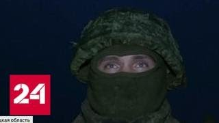 """""""Это будет их последний рывок"""": Донбасс готовится в наступлению ВСУ - Россия 24"""