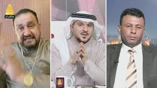 وليد الخشماني يتهم احمد عبدالسادة بانه قلم مأجور