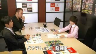 濱田龍臣君がバトルブレイクのフィギュア制作協力として参戦! 第4弾に...