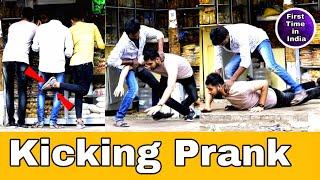 kicking strangers prank | kicking prank | first time in India | prakash peswani prank |