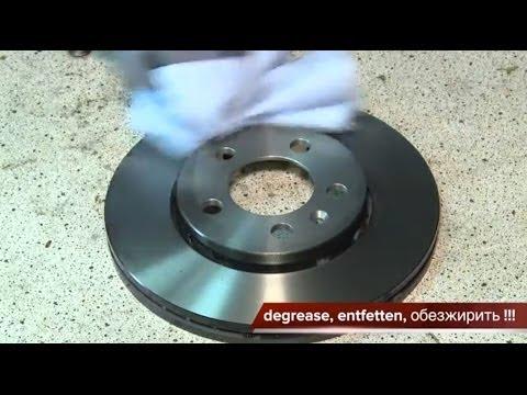 [ VOLKSWAGEN POLO ] Замена передних тормозных колодок и дисков. How to Replace Disc Brakes.