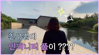 [ENG Sub]감성 넘치는 봄 국내여행지 추천 #1 …
