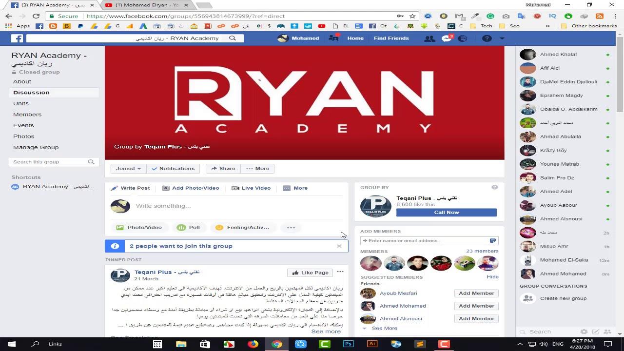 جروب فيس بوك لكل التقنيين وحساب الفيس بوك الجديد بعد اغلاق الحساب القديم
