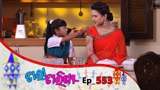 Tara Tarini   Full Ep 553   15th Aug 2019   Odia Serial – TarangTV