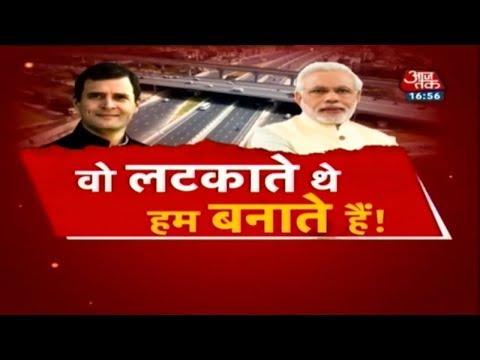 क्या UPA के 10 साल से बेहतर रहे Modi के 5 साल? देखिए Dangal Rohit Sardana के साथ