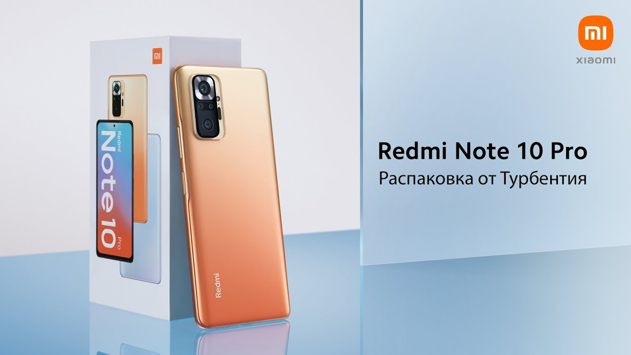 Смартфон Xiaomi Redmi Note 10 Pro 6/128GB (голубой лед)