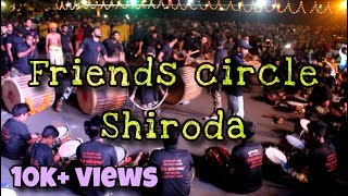 Friends Circle Shiroda | Narkasur 2018