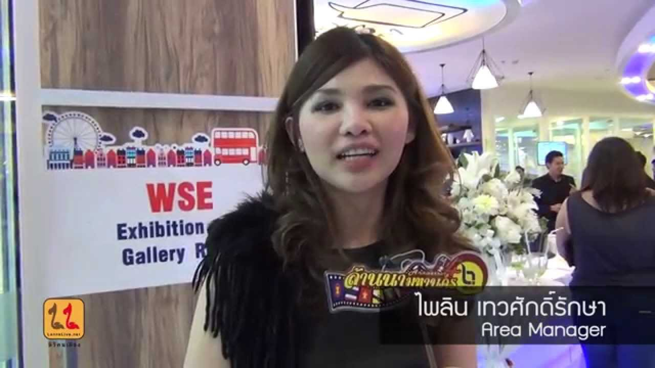 grand opening wall street english chiangmai youtube. Black Bedroom Furniture Sets. Home Design Ideas