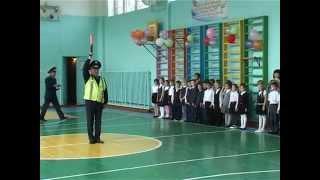Сигналы регулировщика. Урок для младшеклассников. Петропавловск, Казахстан. 2015