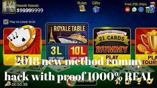 how to hack rummy || Rummy hack 2018 August no fake hack with real proof 1000% hack