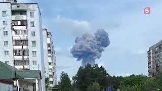 Момент взрыва на заводе в Дзержинске - Видео