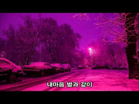 나예원 - 그여자 (외13곡) Kpop 韓國歌謠