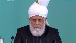 2014-08-15 Der Heilige Koran als Quelle für Gerechtigkeit