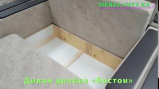видео Кресло-кровать